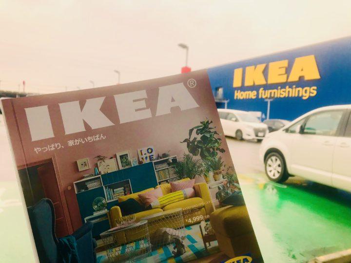 IKEA新宮店に行ってきました