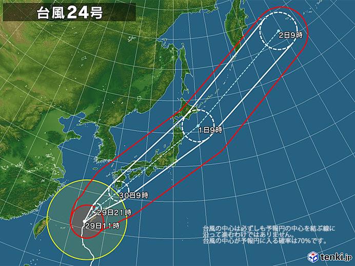台風の日のキャンセルについて