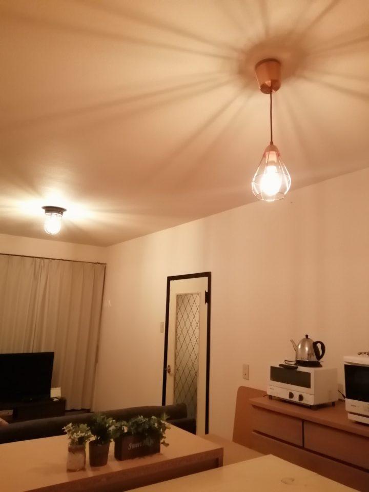 家の照明を新調