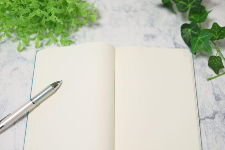 ブログにて「症例ノート」を作成します