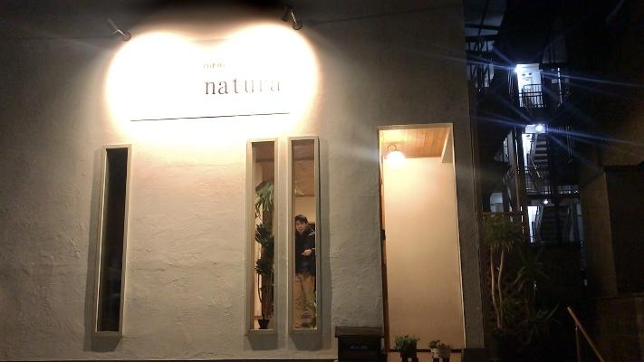 【動画編集】夜のnatura外観